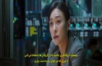 فیلم کره ای مذاکره The Negotiation سانسور شده