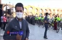 همایش مفرح روز بدون خودرو شهروندان یزدی