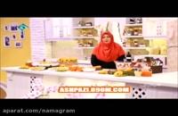 آموزش درست کردن مربای هویج خانم گل آور