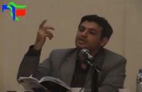 سخنرانی استاد رائفی پور - تمدن سکولار یا دینی - خوزستان - 24 مهر 90