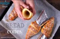 طرز تهیه نان قیفی