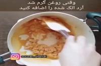حلوای شیره خرما