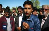 گلایه های مردم سیل زده سیستان و بلوچستان