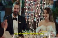 دانلود قسمت 26 سریال دروغ شیرین من Benim Tatli Yalanim با زیرنویس فارسی