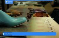 آموزش دوخت کفش چرم - کفش های دست ساز با مهارت انسان