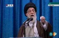 رهبر انقلاب: شعار نهغزه، نهلبنان/ نهتنها جانشان را که راحتیشان را هم برای ایران ندادند