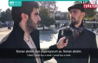 آشنایی با افعال در زبان ترکی و مفاهیم کلی مرتبط با آنها
