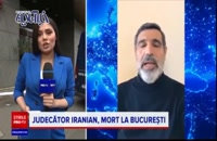 گزارش تلویزیون رومانی از کشف جسد قاضی غلامرضا منصوری