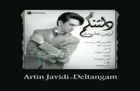 دانلود آهنگ دلتنگم از آرتین جاویدی | پخش سراسری تهران سانگ | 2021
