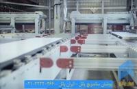 پوشش ساندویچ پانل - 22220266-021