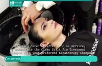 مواد مورد استفاده در کراتینه کردن مو