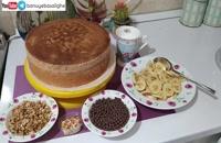 ساده ترین روش تزیین کیک تولد در خانه | بانوی با سلیقه
