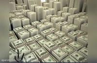 کسب در آمد به دلار - عالی و مطمئن