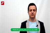 آشنایی با وب سایت آموزش زبان فرالن (Feralan.com)