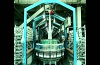 فروش دستگاه تولید گونی در ایران