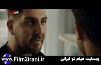 سریال ملکه گدایان قسمت 27   سریال ملکه گدایان فصل 2 قسمت 8