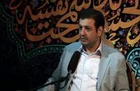 سخنرانی استاد رائفی پور - جنود عقل و جهل - جلسه 35 - 17 اردیبهشت 1400