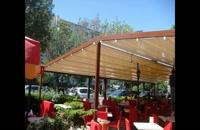 حقانی 09380039391-جدیدترین سایبان ریموتدار رستوران بام -سقف اتوماتیک کافه رستوران ایتالیایی