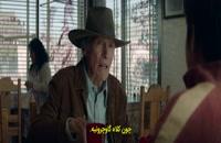 فیلم گریه کن ماچو با زیرنویس فارسی چسبیده ۲۰۲۱ Cry Macho از فیلم مووی وان