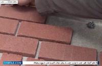 آموزش نصب سنگ آنتیک - آموزش نصب سنگ فرش با سنگ مصنوعی