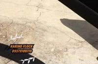 قیمت دستگاه مخمل پاش/قیمت دستگاه ابکاری فانتاکروم کارینو 09300305408