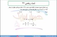 جلسه 13 فیزیک نظام قدیم - چگالی 4 تست ریاضی 87 - مدرس محمد پوررضا