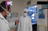 در بیمارستان مسیح دانشوری چه میگذرد