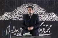 سخنرانی استاد رائفی پور - تفکر ، قرآن و اهل بيت - شب 19 ماه مبارک رمضان - 23 ارديبهشت 1399 - مشهد