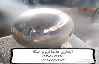 خرید و فروش دستگاه مخمل پاش /پودر مخمل 09192075483