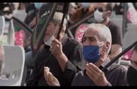 مراسم ظهر اربعین - مجمع هیئت های شمال غرب تهران