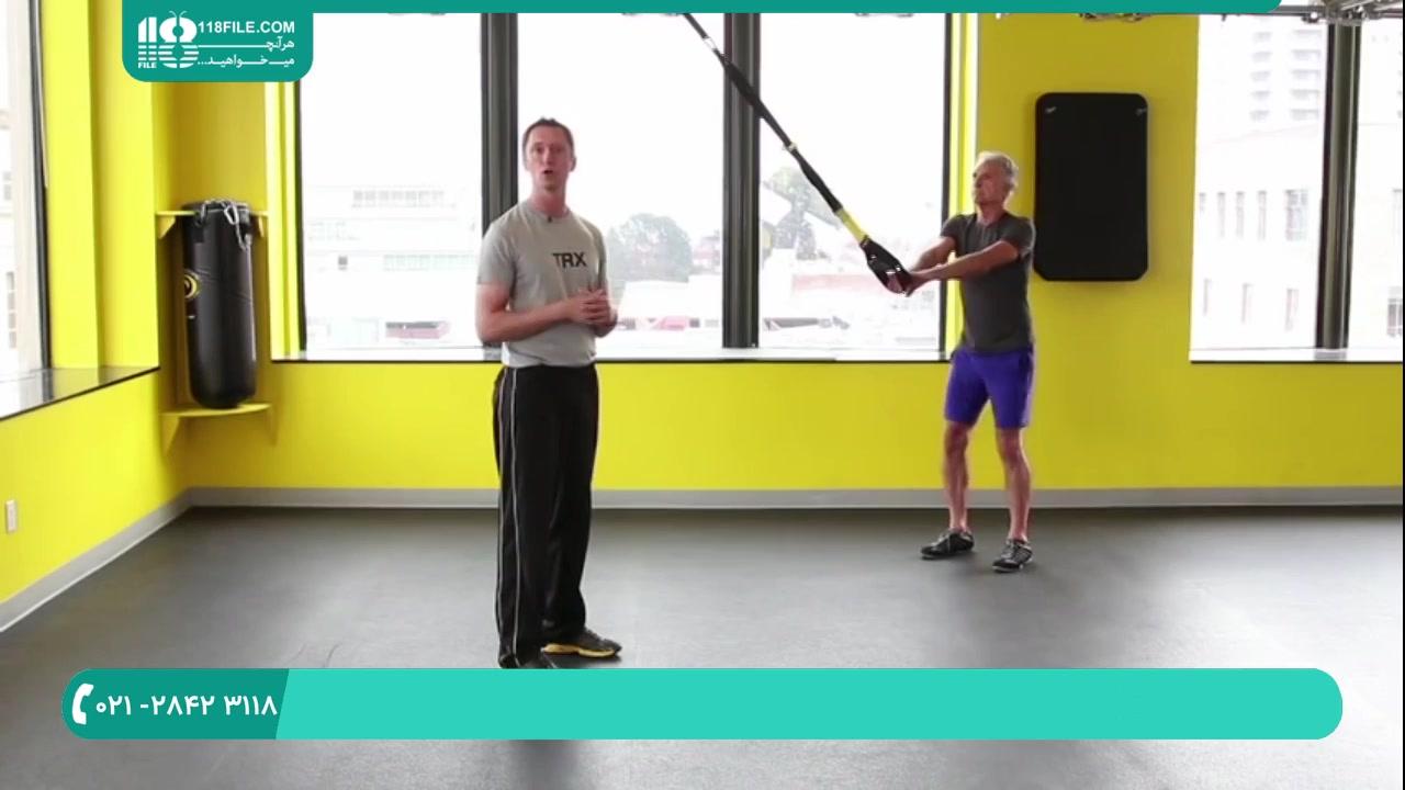روش صحیح ورزش تی آر ایکس