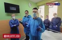 صحبتهای تیم پزشکی در خصوص وضعیت مهرداد میناوند