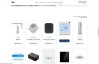 طراحی سایت وردپرس2