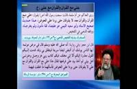 حديث علی مع القرآن والقرآن مع علی در کتب اهل سنت خلفا