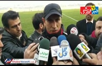 صحبت های یحیی گل محمدی در تمرین پرسپولیس