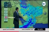 ۲۸ آبان ۹۸ خبر ۲۱:۰۰ گزارش کارشناس هواشناس آقای ضرابی ( پیشبینی وضعیت آب و هوا )