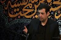 سخنرانی استاد رائفی پور - جنود عقل و جهل - جلسه 33 - 15 اردیبهشت 1400