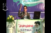 سخنرانی استاد رائفی پور - حکومت علوی - جلسه 2 - مشهد - 15 خرداد 91