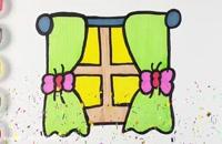 کلیپ نقاشی کودکانه کشیدن پنجره