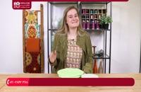 آموزش دوخت سرویس آشپزخانه - آموزش دوخت کاور ظروف