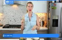 آموزش آشپزی با هایلا - نان و شیرینی جات