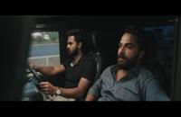 فیلم HIT 2020 واحد رسیدگی به قتل سانسور شده
