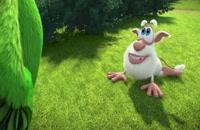 انیمیشن بوبا ق54(Booba - Flying -E54)