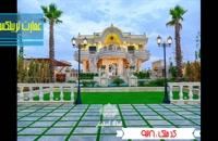 فروش عمارت لوکس و استثنایی ۱۰۰۰ متری  درکردان کرج