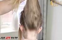 کلیپ آموزش شینیون با بافت و فر مو + مدل مو دخترانه