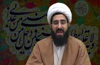 Clase 02, Sura 05 Aleya 03, Imam Ali a.s. en el sagrado Corán , #SheijQomi #Sheij_Qomi