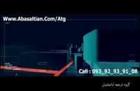 ترجمه تخصصی مقالات isi-ترجمه تخصصی کتاب-پلت فرم جامع ترجمه تخصصی