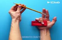 آموزش ایده های جالب برای مدرسه