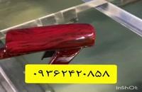 فروش فیلم هیدروگرافیک 09363635493 پترن هیدروگرافیک/مخمل پاش/پودر مخمل /مواد فانتاکروم/کروم حرارتی