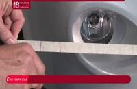 آموزش کاور خودرو - اندازه گیری قبل از نصب کاور